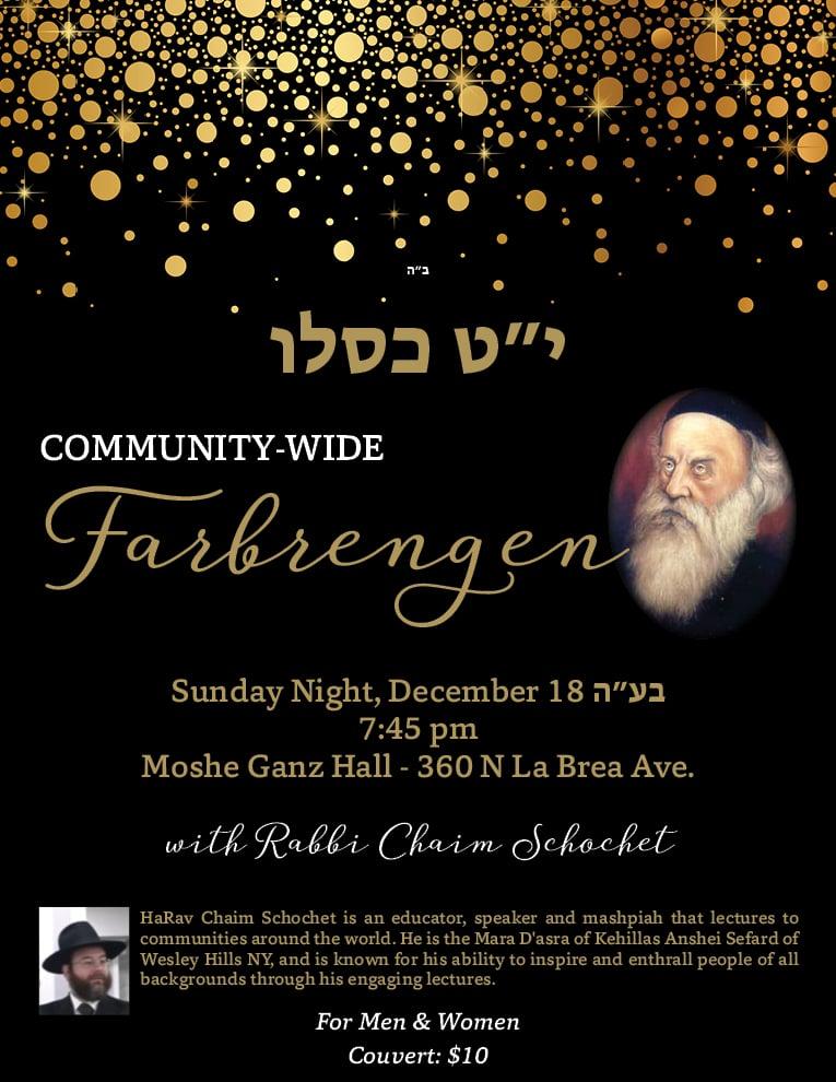 Shul Bulletin - Congregation Levi Yitzchok